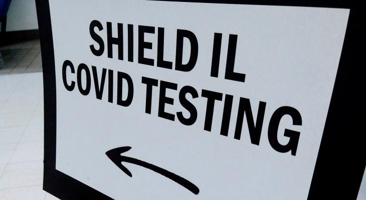 Shield testing sign
